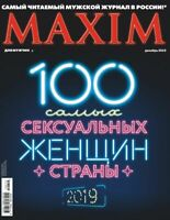 MAXIM (Russia) December #12 Special issue 100 Russian sexiest girls of 2019 sexy