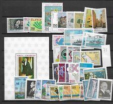1973 MNH Turkey year collection postfris**