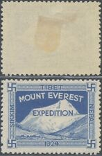 Tibet Nepal 1924 - Mount Everest Expedition MH Stamp D57