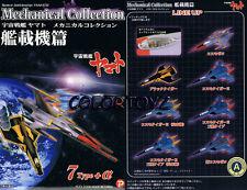 Yamato Space Battleship Mechanical Star Blazers Cosmo Black tiger set 7 pcs