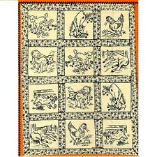 Vintage Embroidery Transfer repo 7429 Farm Animals  for a Quilt PATTERN 1950s