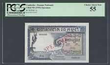 Cambodia One Riel ND(1955) Signature 1  Specimen P1s About Uncirculated
