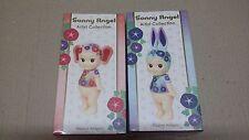 Sonny Angel Artist Collection Nippon Asagao Set Rabbit & Elephant 2 pcs