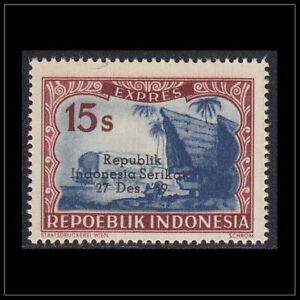 Indonesia Vienna Printing Serikat Overprint (39a)- Indonesie Weense Druk Serikat
