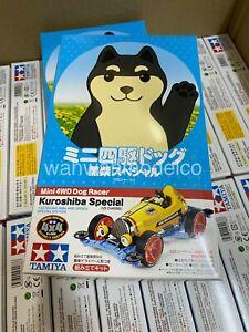 Tamiya 95588 Dog Kuroshiba Special (VS Chassis) 95588
