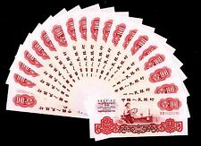19pcs China 1960 1Yuan Paper Money GEM UNC 19张连号 #