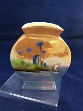 Art Deco Noritake Peach Lustre Vase