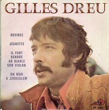 GILLES DREU DEVINEZ FRENCH ORIG EP JEAN MORLIER
