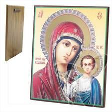 Ikone GM von Kazan Holz 20 x 24 икона Казанская Богородица ikona