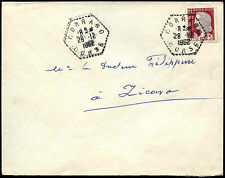 France 1962 Commercial Cover #C37984