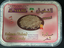 Halva-Halawa-Cotton Candy (Al nakhil) 250 g-Dessert-Free UK POST