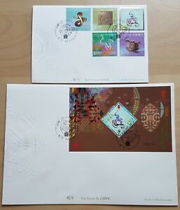 2013 China Macau Zodiac Lunar New Year Snake Stamp + S/S FDC 中国澳门生肖蛇年邮票+小型张首日封