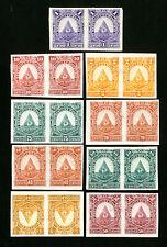 Honduras Stamps # 1892 VF 10 proof pairs