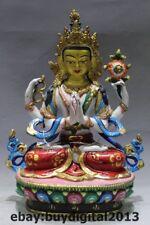 """9"""" Tibet Buddhism Bronze Gold paint 4 Arm Kwan-yin Guanyin Bodhisattva Buddha"""