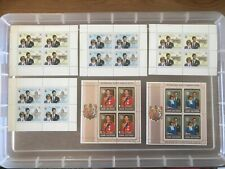 Thematic Stamps Royalty 1981 Royal Wedding