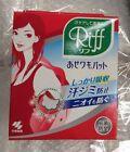 Riff Absorbing Sweat Pad for underarm Beige color 40 sheets Kobayashi Japan