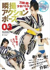 Real Action Pose Collection 03 JAPAN Pose book Girl Sword Gun Action Sexy Cute