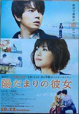 "Arashi Matsumoto Jun JAPAN MOVIE ""Hidamari no Kanojo"" MINI POSTER FLYER(NEW)"