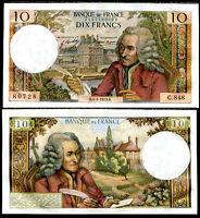 FRANCE 10 FRANCS 1973 P 147 AUNC NO PIN HOLE