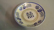 PORCELAIN MING DYNASTY LONGEVITY - DOUBLE HAPPINESS CHARGER