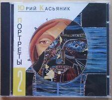 Uri Kassyanik - Portraits 2: Sinner's Virgin Soul (CD)