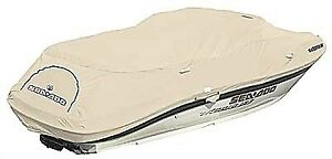 SEA DOO ISLANDIA Cover Sand New In Box OEM 203