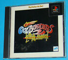 Cool Boarders 2 - Killing Session - Sony Playstation - PS1 PSX - JAP