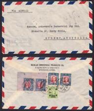 CHINA : 11 November 1947 Air Mail Shanghai to Sydney. Code : 705-182