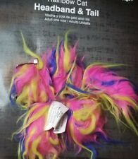 Rainbow Tail Only Pink Yellow Blue Multicolor Pin Costume Fuzzy Animal