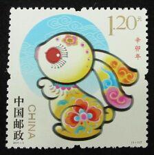 China Stamp 2011-1 Xin Mao Year ( Year of Rabbit) 兔年 MNH