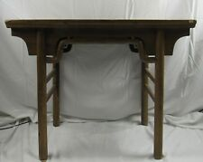 """Antique Chinese Elm Wood Table Desk 30""""H"""