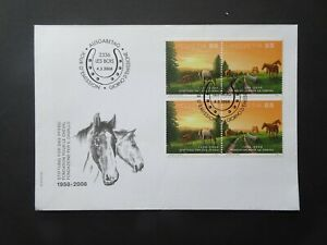 SWI002 Switzerland horses official first day stamp cover dated 2008