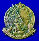 Soviet Russian Russia USSR Pre WW2 10 Years October Revolution Badge Medal Order