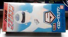 Hikari Sentai Light Squadron Maskman / Bioman 2 Yellow Bandai Made In Japan