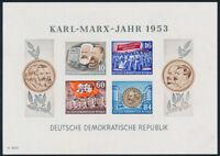 DDR 1953, Block 9 B YII, postfrisch II. Wahl, gepr. BPP/VP, Mi. 160,-
