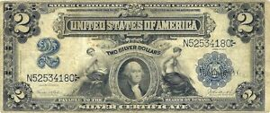 1899 $2 SILVER CERTIFICATE ~ WASHINGTON IN OVAL ~ SCARCE & ATTRACTIVE TYPE NOTE