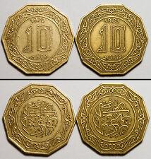 A448 Argelia 10 Dinars 1979 & 1981 - Argeria, 2 coins set