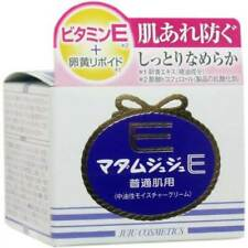 ☀Kobayashi Madame Juju E Cream 52g From Japan F/S