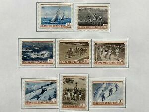 Russia 1954 Sports Olympics Complete Stamps Set , MH