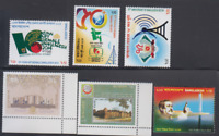 PP21A - BANGLADESH STAMPS SMALL GROUP OF STAMPS MNH