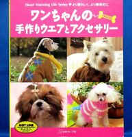 Handmade Dog Wear & Accessories /Japanese Dog's Clothes Pattern Book