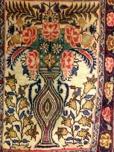 Wunderschöner Perserteppich Orientteppich Hamadan 70 X 55 CM TOP   Neu