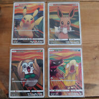 POKEMON CARD munch Promo set 4cps Pikachu Eevee Psyduck Rowlet the scream Limite