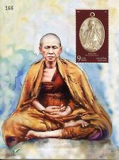 Thailand 2017 MNH Khruba Siwichai Sri Wichai 1v M/S Buddhism Religion Stamps