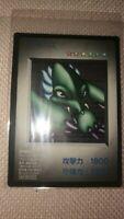 Yu-Gi-Oh! Yugioh Konami Demonis Japanese 1998 Duel Capsule monsters Promo DM1