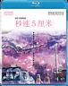 "Shinkai Makoto""5 Centimeters Per Second"" Japan Animation Region A Blu-Ray"
