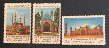 1PERSIA 1971 MNH **  Regional Coordinations,RCD, Shah,Turkey,Pakistan