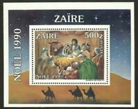 Zaire Stamp - 90 Christmas Stamp - NH