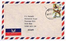AV301 1978 MALAYSIA Johore Bekok Commercial Airmail Cover GB Devon