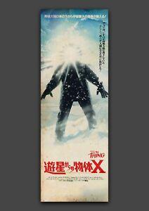 THE THING John Carpenter ART PRINT JAPANESE MOVIE POSTER RETRO